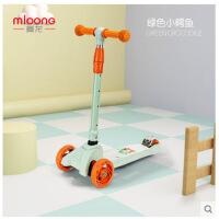 曼龙儿童滑板车折叠1-2-3岁闪光男孩滑滑车宝宝踏板车幼儿溜溜车
