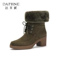 Daphne/达芙妮2017冬 粗小跟女靴时尚毛绒低筒中跟短靴女棉鞋雪地靴