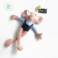 香味小清新瑜伽大象毛绒玩具背包挂件可爱长腿象公仔玩偶挂饰