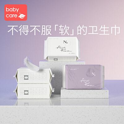babycare旗舰店Air Pro小N卫生巾女超柔日夜用组合整箱姨妈巾30片