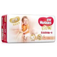 [当当自营]好奇 Huggies 金装成长裤 L40片 大号裤型纸尿裤【男女通用】【9-14kg】