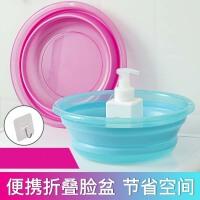 折叠盆便携式旅行压缩水盆家用旅游多功能可折硅胶塑料洗脸盆