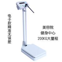 【好货】儿童身高体重秤机械称体检人体健康秤家用学校医院幼儿园
