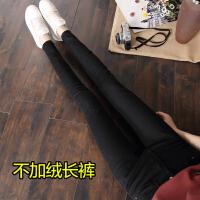 香港秋冬修身弹力白色新款九分裤高腰加绒牛仔裤女紧身小脚铅笔裤 25 1尺8