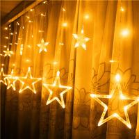 空中吊饰挂饰装饰创意房间星星室内店铺橱窗悬挂墙面温馨墙壁挂件情人节礼物