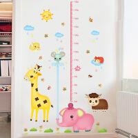 【好货】儿童房间壁纸装饰墙纸自粘卡通宝宝量身高贴纸可移除卧室贴画墙贴 F款 LD8336 超大