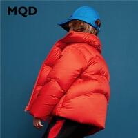 MQD童装男童羽绒服2019冬装新款中大童卡通加厚保暖儿童轻柔外套