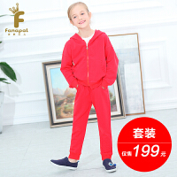 法纳贝儿童装女童秋装中大童纯色运动风套装两件套EH5M3901