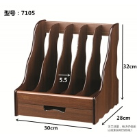 创意时尚木质桌面文件架书立架收纳盒文件整理框抽屉式文件夹 深棕色 (7105)
