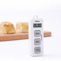 Fasola厨房定时器提醒器学生电子正器秒表大屏幕闹钟记时钟