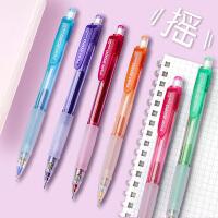 日本PILOT百乐摇摇笔自动铅笔彩色笔杆HFGP-20N小学生写活动铅笔0.5绘图用自动铅笔文具
