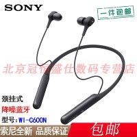 【包邮】索尼耳机 WI-C600N 立体声颈挂入耳式 无线蓝牙运动耳麦 手机线控通话耳机