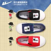 【3折价:49元】回力童鞋新款男女童帆布鞋卡通涂鸦儿童一脚蹬懒人鞋潮