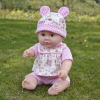 儿童仿真娃娃婴儿会哭会笑软胶宝宝会说话的智能洋娃娃布娃娃玩具 大号 女 米奇粉熊 (55声)