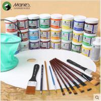 马利100ML丙烯墙绘颜料套装 9件套墙绘套装 手绘套装24色