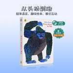 英文原版 From Head to Toe 从头到脚跟我学 Eric Carle 艾瑞卡尔爷爷 廖彩杏推荐绘本 3-6