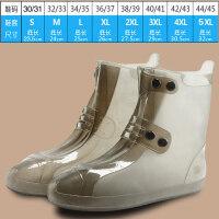 防水雨鞋户外雨靴套鞋 防水雨鞋套女防滑加厚耐磨男时尚男士硅胶雨靴套儿童户外骑行 o