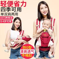 婴儿背带腰凳多功能新生儿童宝宝前抱式小孩横抱背带坐凳四季通用