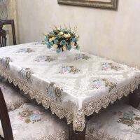新品欧式座布餐桌布布艺椅套椅垫套装现代简约长方形家用茶几台布盖巾