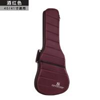41寸防水防震学生双肩木吉它背包男女通用古典吉他包加厚琴箱琴包
