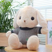 六一儿童节520大号兔子毛绒玩具布娃娃公仔可爱睡觉抱枕女孩韩国女生萌玩偶礼物