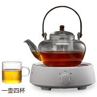 玻璃蒸茶壶 自动电陶炉家用普洱黑茶煮茶壶 烧水炉耐热玻璃养生壶