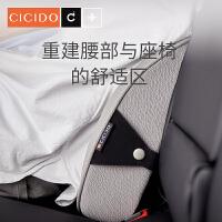 汽车靠背腰垫夏季车载护腰靠垫腰枕车用主驾驶腰托