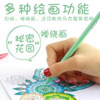 Touchmark绘图彩色纤维画笔学生儿童勾线水性笔手账15支
