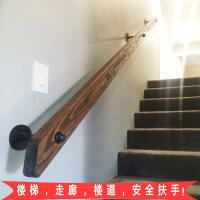 欧式楼梯扶手室内靠墙上老人拉手栏杆实木酒吧幼儿园阁楼别墅