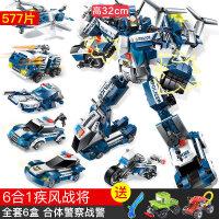 积木启蒙拼装机器人变形玩具金刚坦克汽车飞机男孩积木