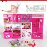 KT猫厨房玩具女孩过家家仿真厨房套装灯光声音小橱柜 KT猫