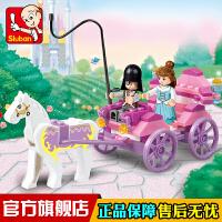 快乐小鲁班拼装积木 女孩组装公主马车模型拼装玩具积木车抖音