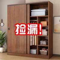 推拉门衣柜现代简约实木经济型家用卧室木质出租房用衣橱儿童柜子