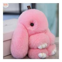 毛绒玩具垂耳兔公仔韩国女孩迷你玩偶小号长耳兔兔书包挂件 粉 标准版 18厘米 10厘米-19厘米