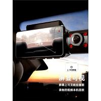 汽车载行车记录仪360度全景高清夜视前后双录免安装无线