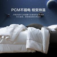 水星家纺 Sleep智暖抗菌防螨科技冬被四季被居家保暖被芯单双人秋冬季被子
