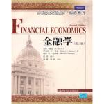 高等院校双语教材:金融学:第2版 9787300111391