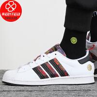 Adidas/阿迪达斯三叶草男鞋女鞋新款低帮运动鞋舒适轻便耐磨贝壳头板鞋休闲鞋潮Q47184
