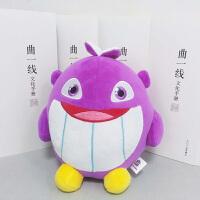 【非卖品】曲一线吉祥物 紫小鲸毛绒玩具满168元赠送 活动仅限前500名