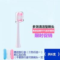 电动牙刷头适用力博得通用替换全净皓齿/艾优P7/日式和风 粉色力博得/日式和风/p7专用6支