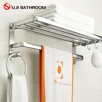 免打孔毛巾架太空铝卫生间折叠置物架浴巾架浴室卫浴五金挂件