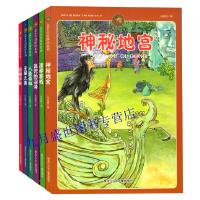 彩图版 老K奇幻探险系列(全六册):丛林深处、漂移客栈、人鱼森林、神秘地宫、巫猫之国、诅咒的沼泽