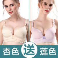 哺乳文胸孕妇内衣胸罩怀孕期浦乳无钢圈薄喂奶防下垂上托聚拢有型