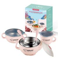 【优选】儿童餐具套装宝宝注水保温碗婴儿碗勺套装辅食碗316不锈钢碗礼盒
