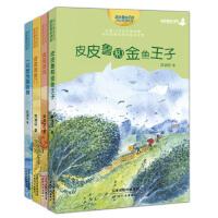 郑渊洁十年未出版的经典童话