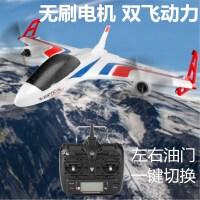 遥控飞机伟力遥控滑翔飞机X520航模型XK固定翼X420飞北垂直起降航拍无人机A99