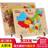 地图拼图磁性中国地图拼图世界智力拼图激光雕刻早教儿童积木质配对玩具