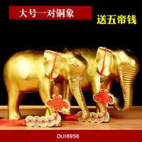 全铜象摆件风水铜大象摆件一对吸水象象铜象客厅家居工艺品开业礼品