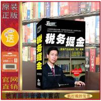 """��站蚪鸱康禺a企�I如何""""�""""得香 4DVD 李明俊 光�P影碟片"""