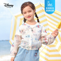 迪士尼女童皮肤衣2021夏装新款童装儿童宝宝卡通洋气外套轻薄上衣